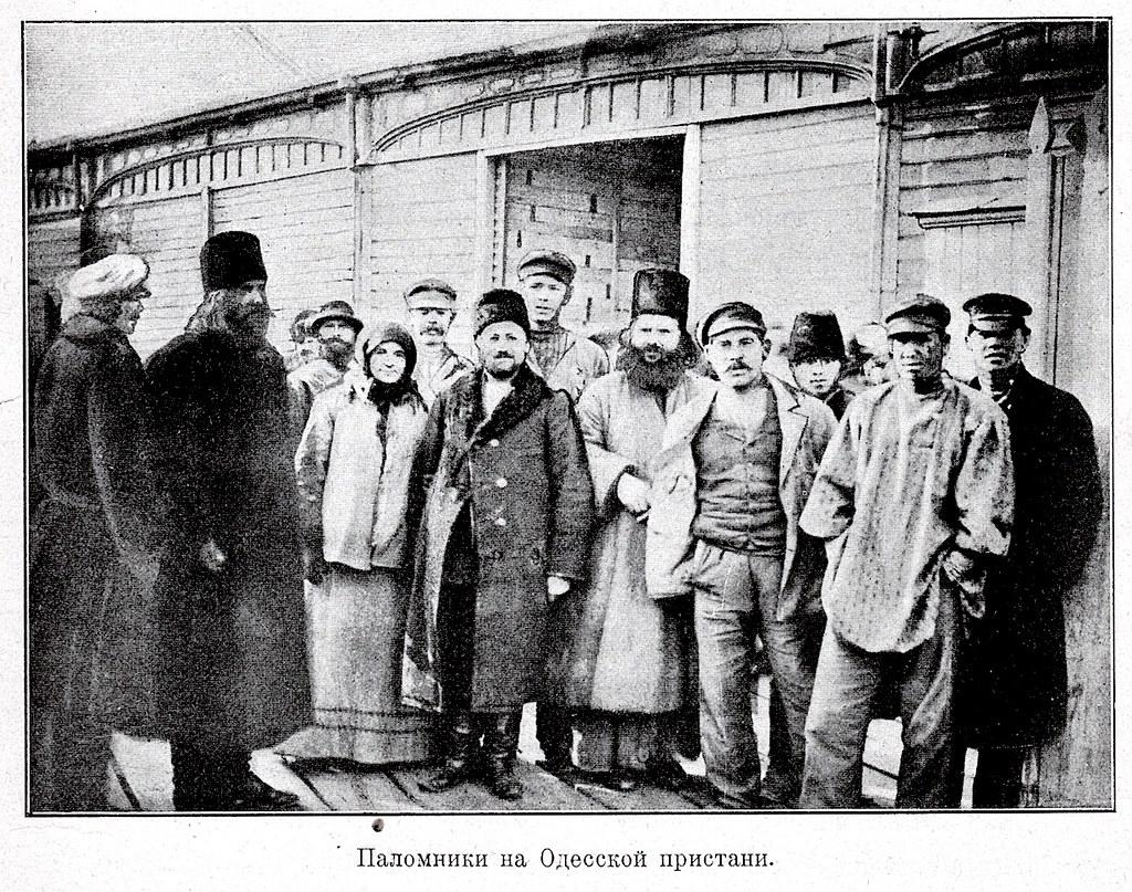 Паломники на Одесской пристани.
