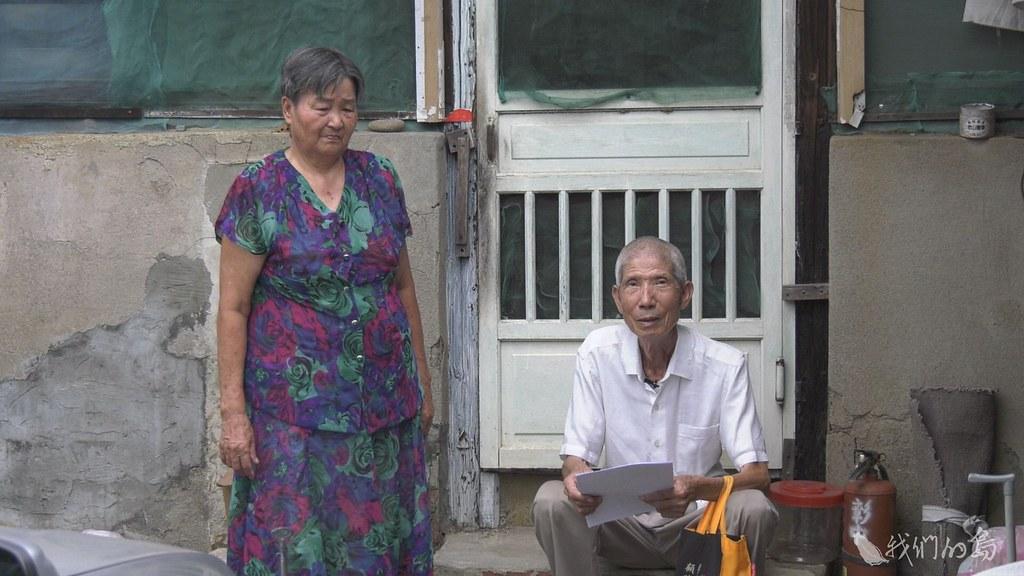 935-3-23許老師一家成為老宿舍區裡的受迫遷戶,隨時都可能被趕離。