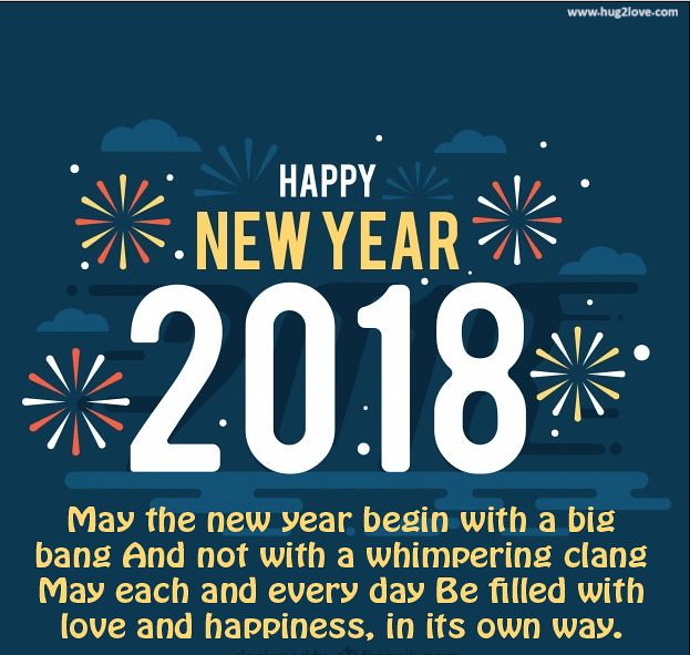 happy new year 2018 quotes new year 2018 wishes messages happynewyear by
