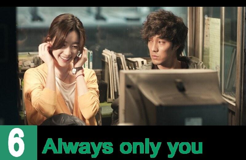 """รีวิวหนังเรื่อง Always  only you """"กอด"""" คือสัญญา """"หัวใจ"""" ฝากมาชั่วนิรันดร์"""