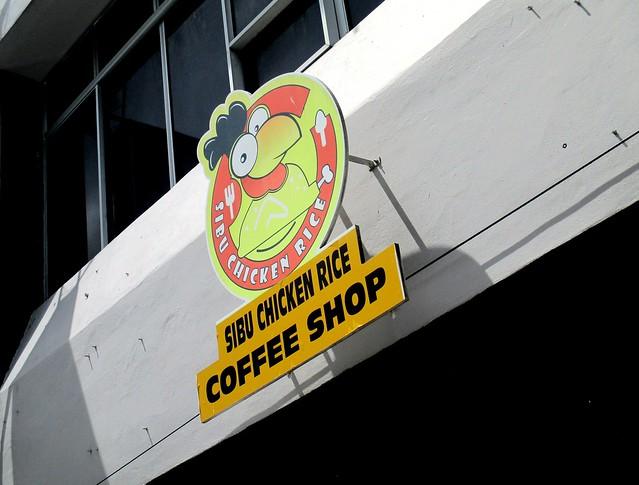 Sibu Chicken Rice Coffee Shop