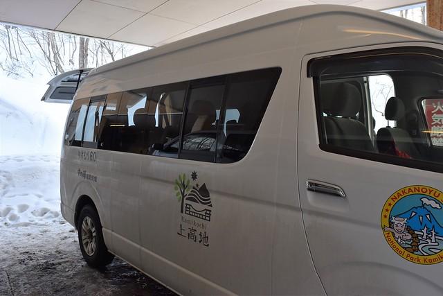 中ノ湯温泉旅館・送迎バスで松本駅へ