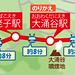 箱根纜車-15