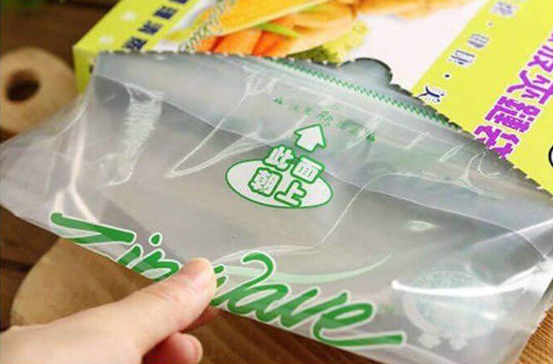 微波透氣袋3