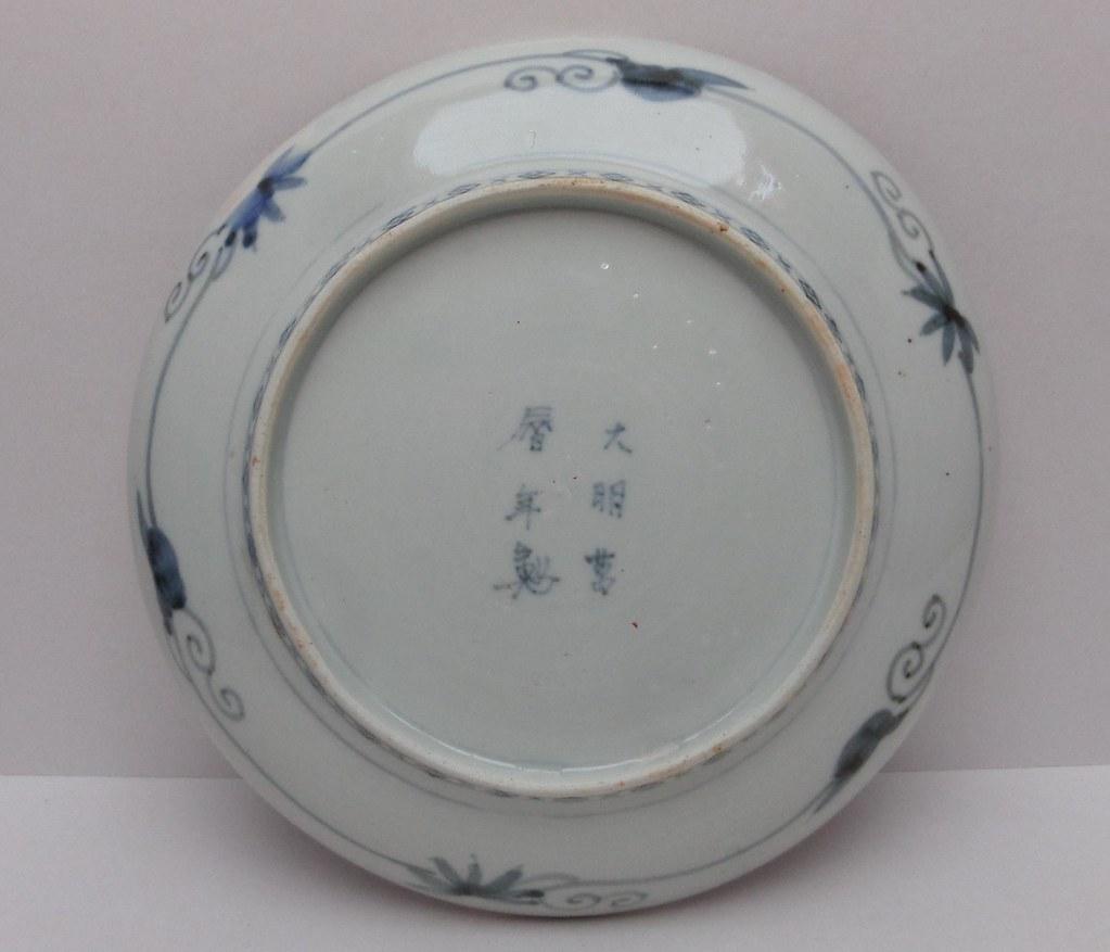 Antique Japanese Porcelain Dish Antique Japanese Arita