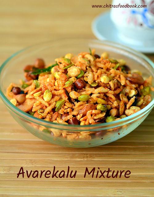 Avarekalu mixture
