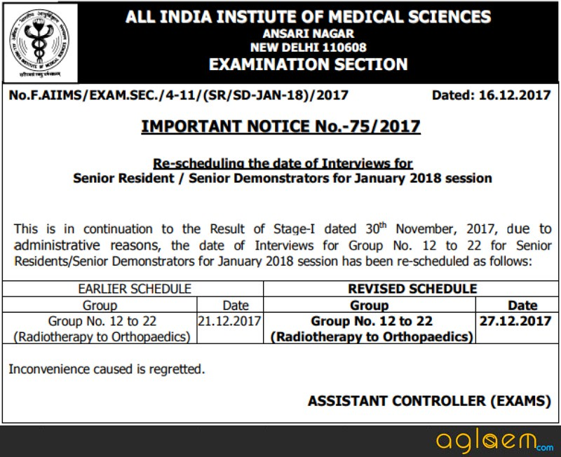 AIIMS SR SD Admit Card Jan 2018   Download Here