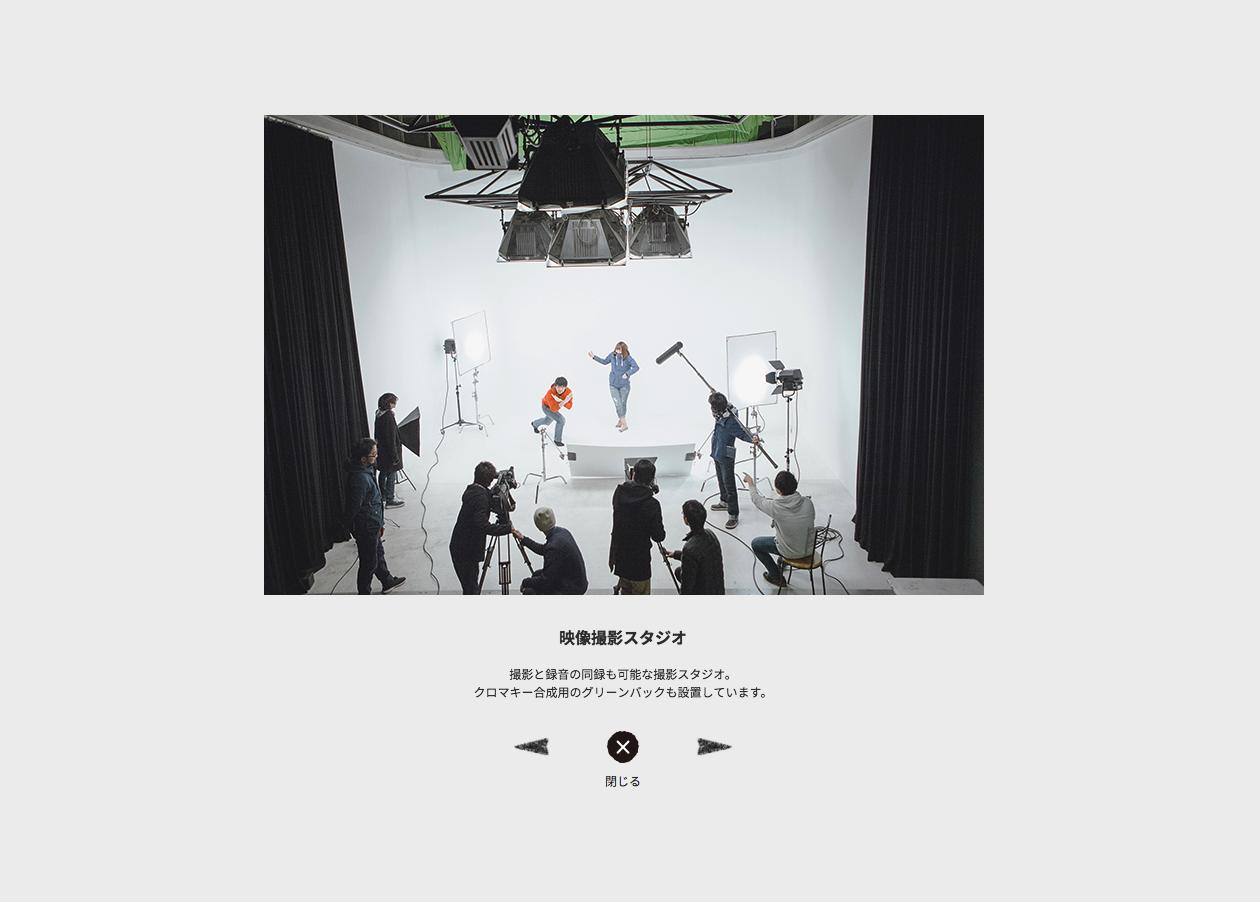 倉敷芸術科学大学 芸術学部 | Kurashiki University of Science and the Arts - College of The Arts