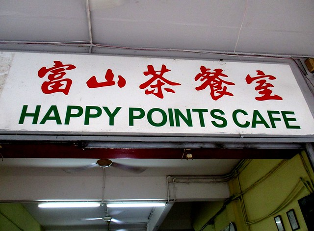 Happy Points Cafe, signboard