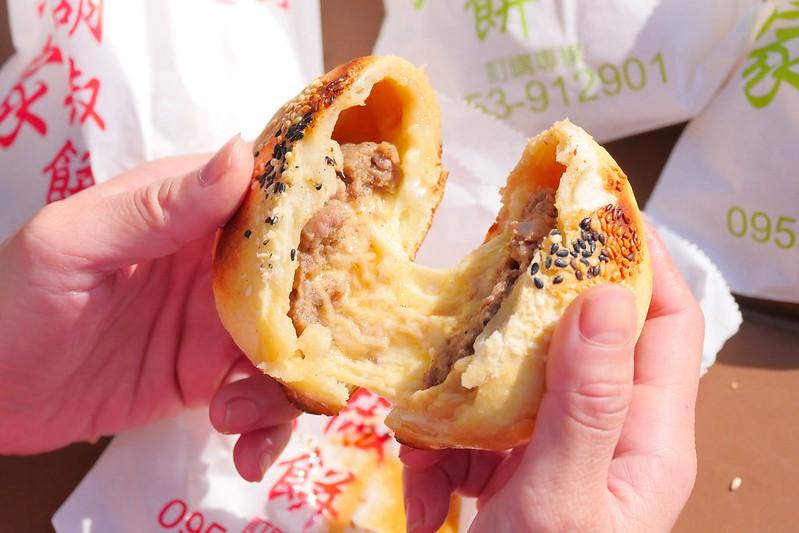 38755387285 44e51f6ff7 c - 黃家胡椒餅:每日搶手預訂 搬家到哪裡客人就跟到哪裡!