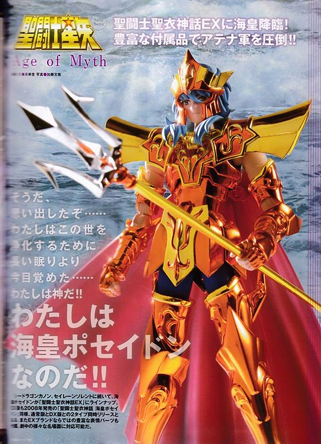 [Comentários] Saint Cloth Myth EX - Poseidon EX & Poseidon EX Imperial Throne Set - Página 2 38978364115_abeea7c5c6_z