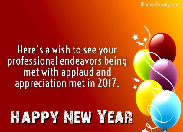 happy new year 2018 quotes business new year greeting cards happynewyear by