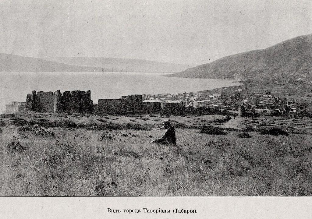 Изображение 38: Вид города Тивериады (Табария).