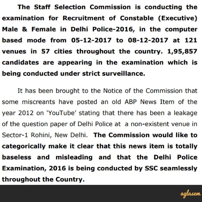 SSC Delhi Police Result 2017  Final Result at ssc.nic.in