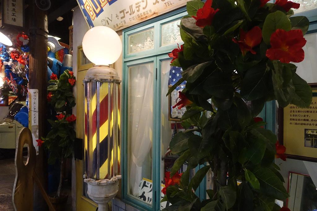 177)お台場/(台場一丁目商店街)「斎藤睦氏推薦」 | 旅ブログ