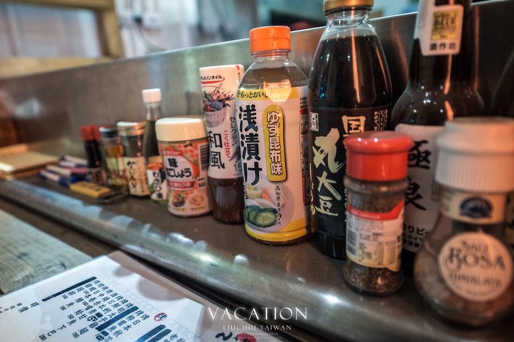 小琉球美食-小島燒日式料理居酒屋