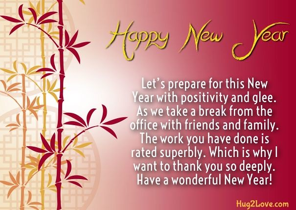 happy new year 2018 quotes new year wishes for staff employees happynewyear