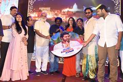 Achari America Yatra Movie Pre-Release Event Stills