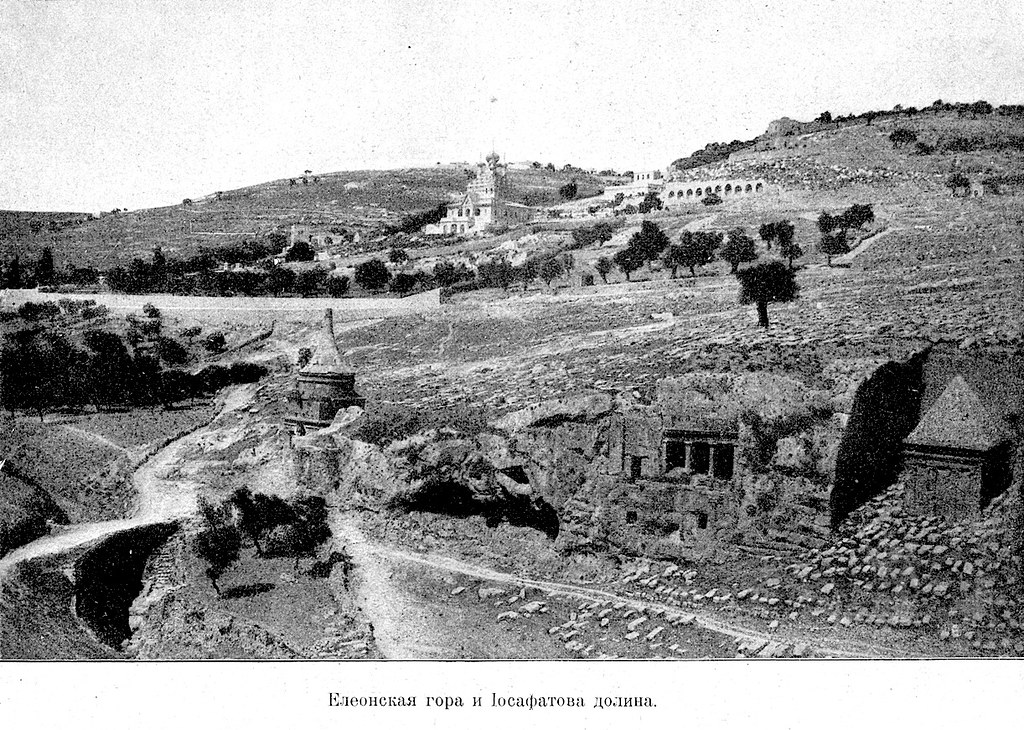 Изображение 24: Елеонская гора и Иосафатова долина.