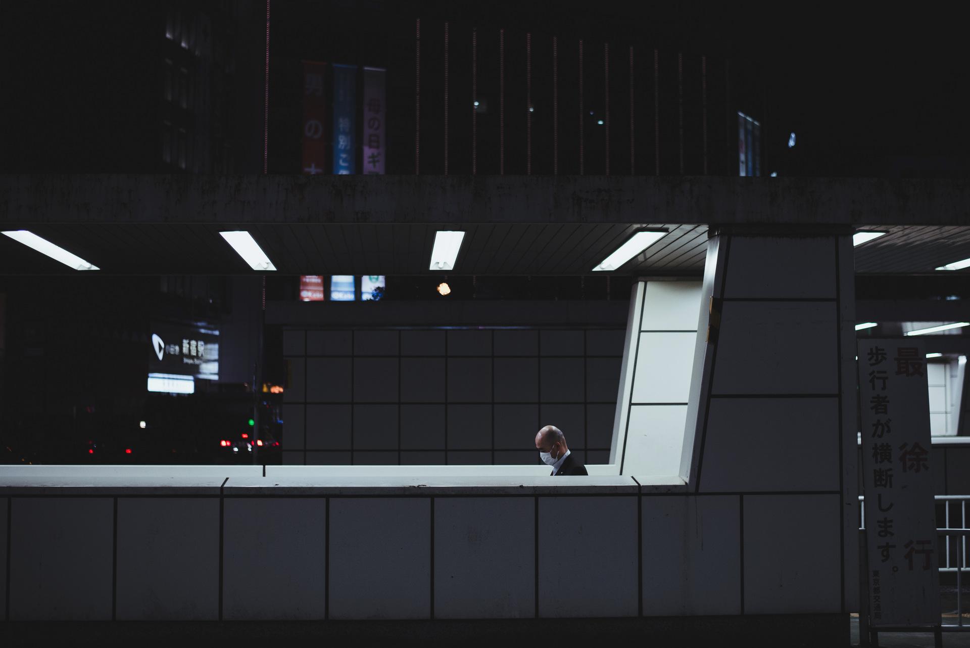 ostatni pociąg tokio