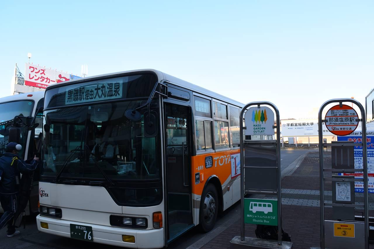 那須塩原駅 大丸温泉行きバス