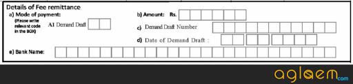 IGNOU B.Ed 2019 Application Form