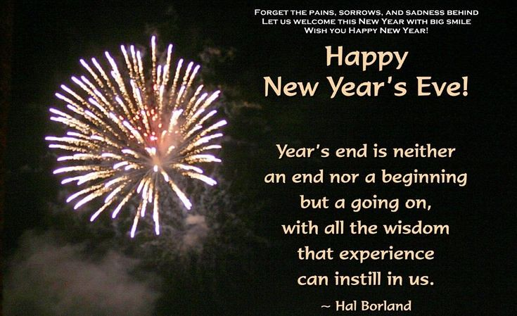 happy new year 2018 quotes new year eve wishes 2017 happynewyear by