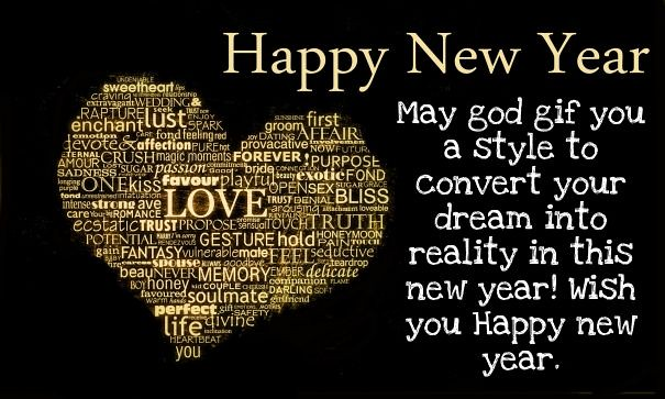 happy new year 2018 quotes dream new year wishes image love happynewyear