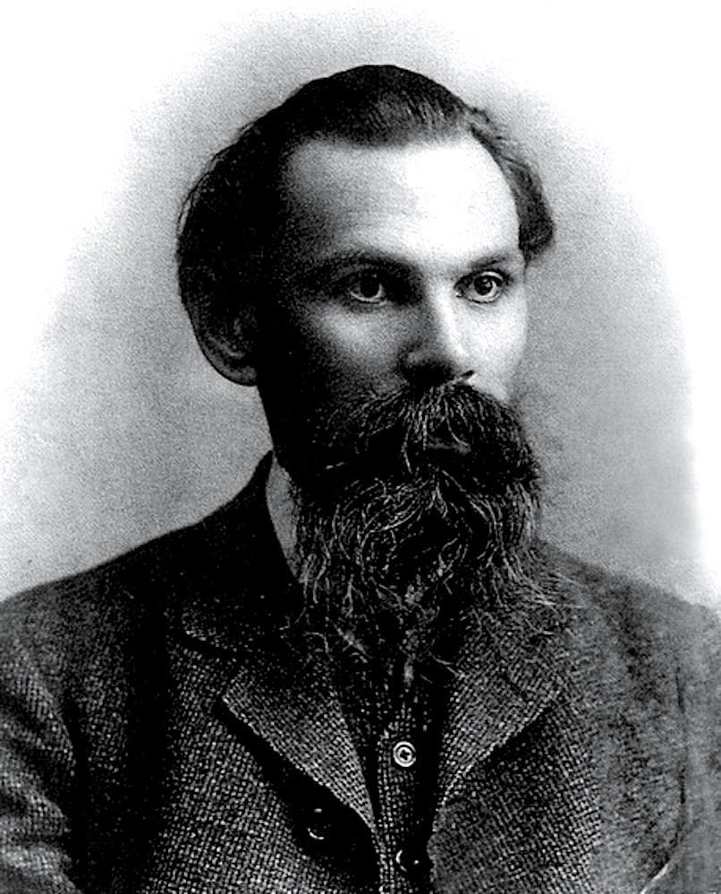 Ювачёв Иван Павлович