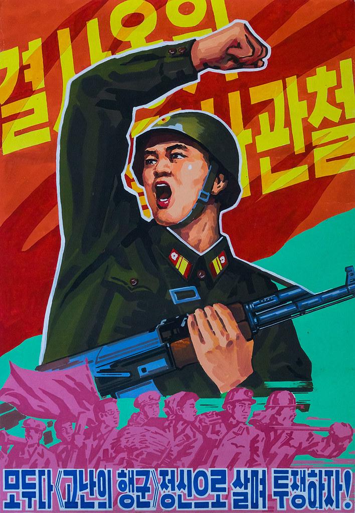 North Korean Propaganda