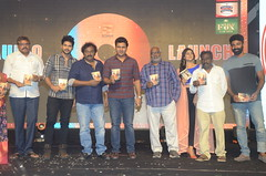 Juvva Movie Audio Launch Stills
