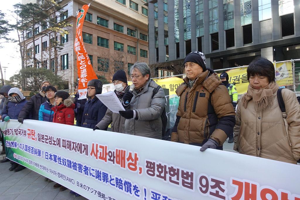 AWC成員在日本大使館前抗議。(攝影:張智琦)