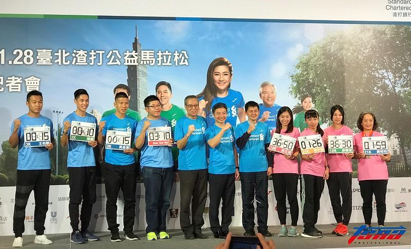 2018台北渣打公益馬拉松將於1月28日開跑。(鍾亞芳/攝)