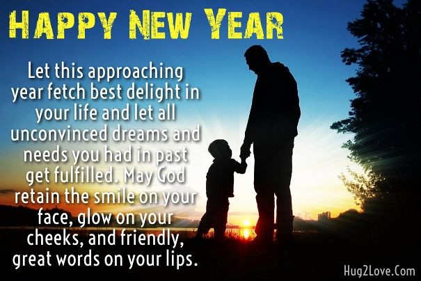 happy new year 2018 quotes happy new year wishes to my son happynewyear