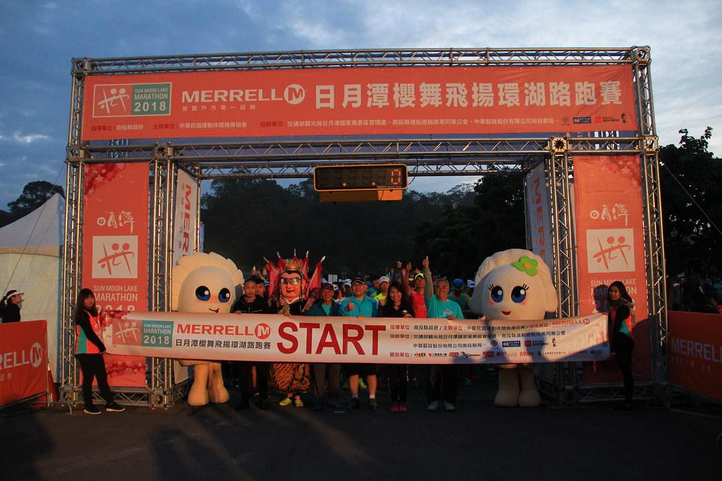 MERRELL 2018日月潭櫻舞飛揚環湖路跑賽。(大會提供)