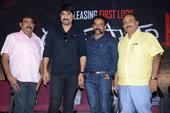 Dandupalyam 4 Logo Launch Stills