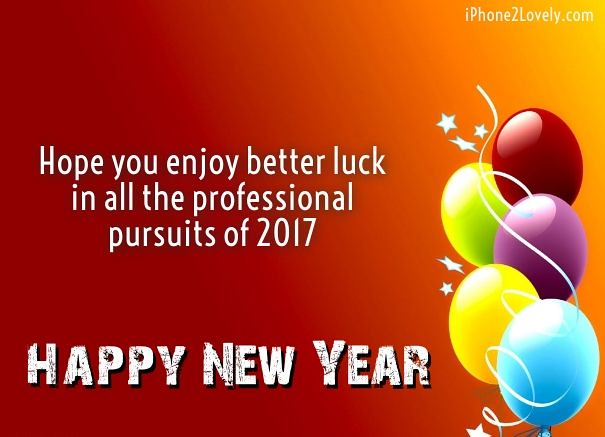 happy new year 2018 quotes business new year wishes 2017 happynewyear by