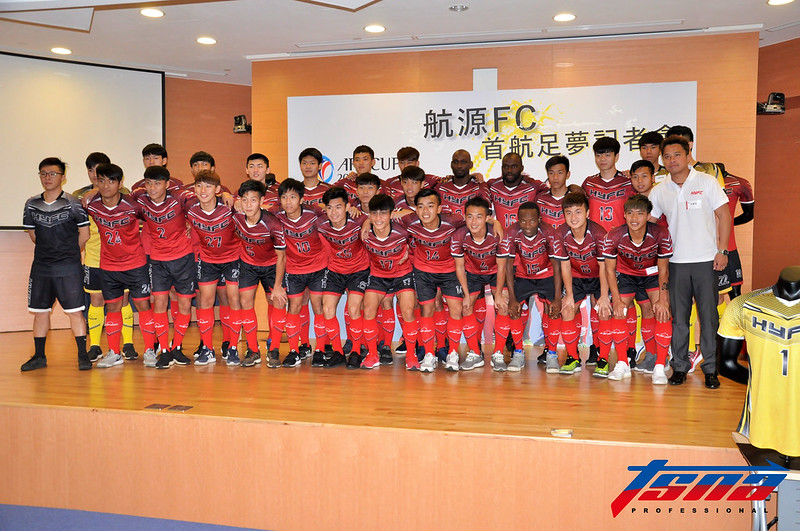 航源FC將代表台灣參加AFC CUP亞協盃小組資格賽。(資料照,張哲郢/攝)
