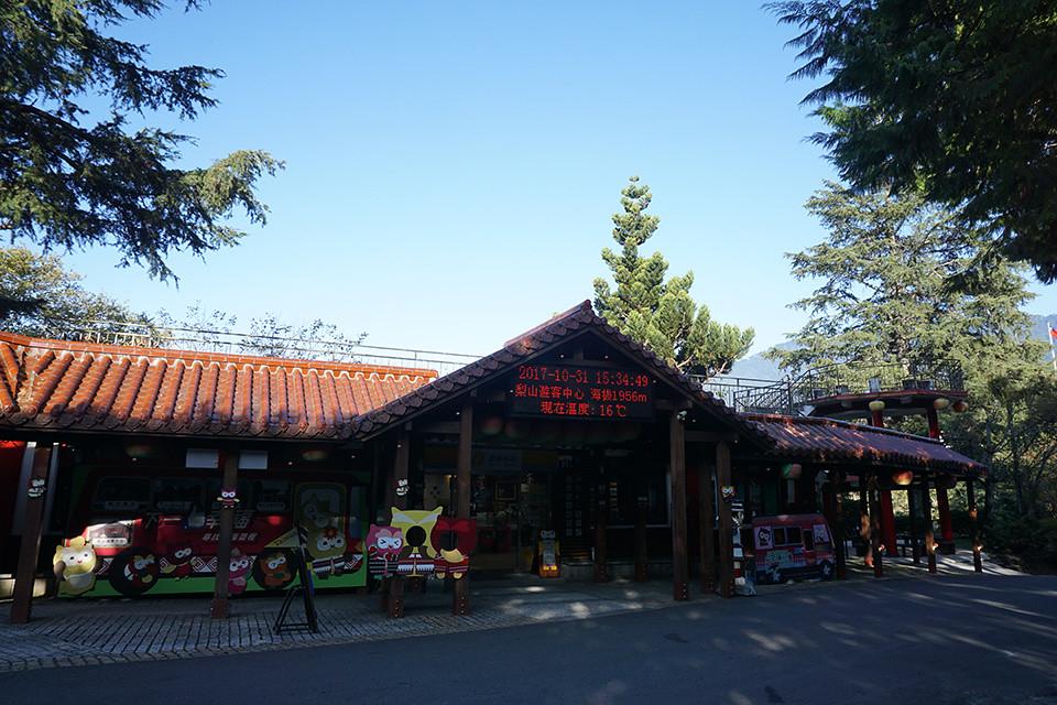 梨山遊客中心是參山國家風景管理處梨山管理站