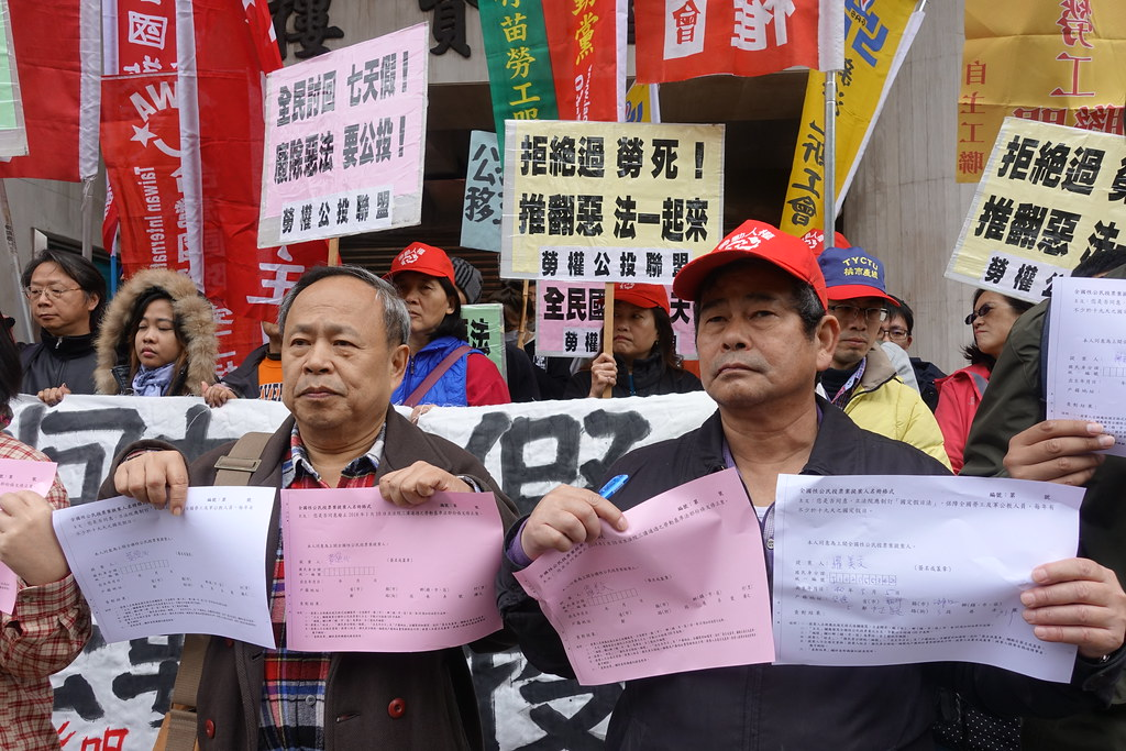 勞團共組勞權公投聯盟,發動複決公投要廢除《勞基法》修正案。(攝影:張智琦)