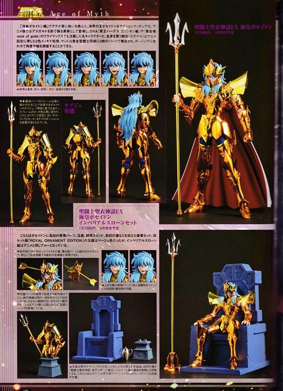 [Comentários] Saint Cloth Myth EX - Poseidon EX & Poseidon EX Imperial Throne Set - Página 2 25006130607_43ee997b00_c