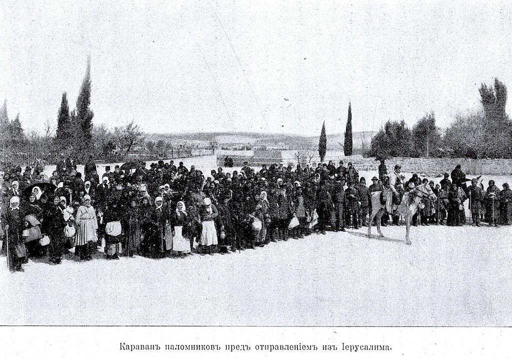 Изображение 48: Караван паломников перед отправлением из Иерусалима.