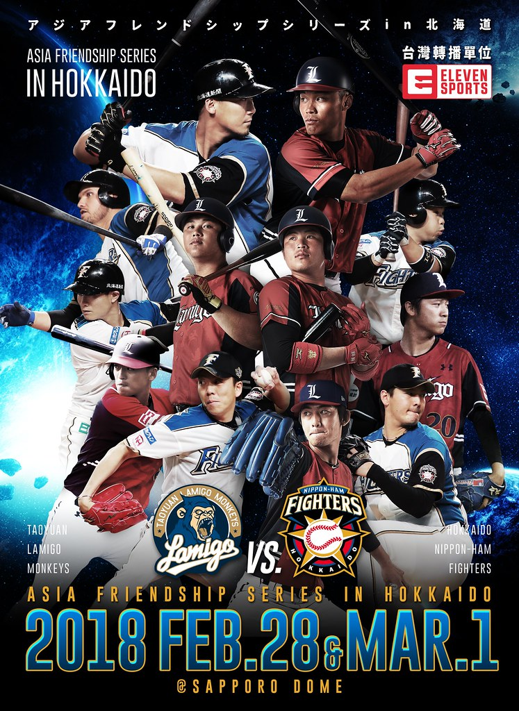 Lamigo北海道戰日本火腿將由Eleven Sports現場直播。(Lamigo桃猿提供)