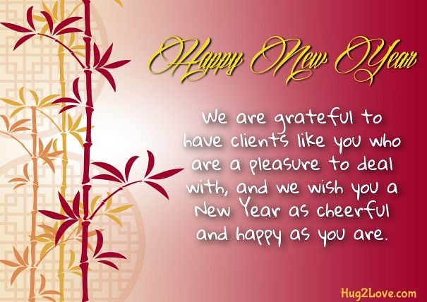 happy new year 2018 quotes happy new year messages for clients happynewyear