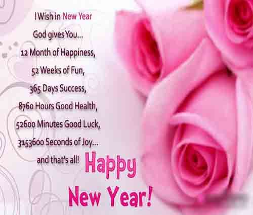 happy new year 2018 quotes 2017 new year greetings for wife happynewyear