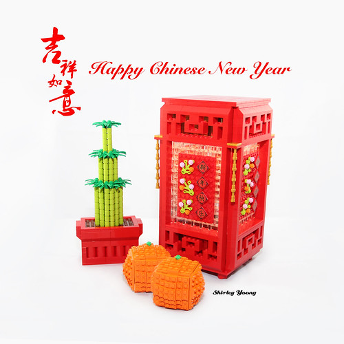 LEGO Chinese Red Lantern (Life-Size) | During Chinese New ...