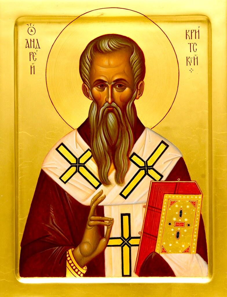 Святитель Андрей Критский.