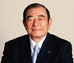 Shigetaka Komori, Fujifilm Holdings Corporation