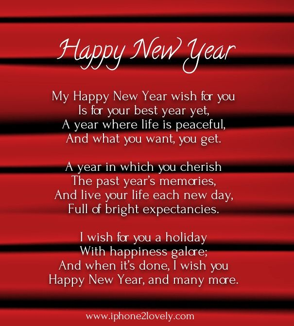 happy new year 2018 quotes happy new year poems happynewyear by quotes