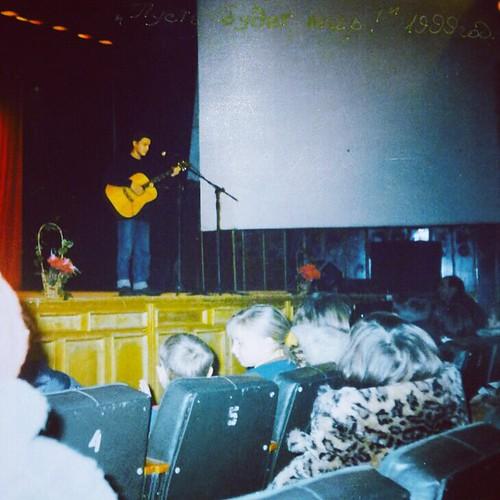 music 1999 год. РДК село Исаклы,...